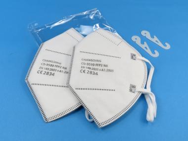 Atemschutzmaske Maske Staubschutz P2 ohne Ventil FFP2 ( 2 Stück / VE )